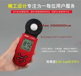 TASI-8720 0~200 000 lux luxmeter light meter